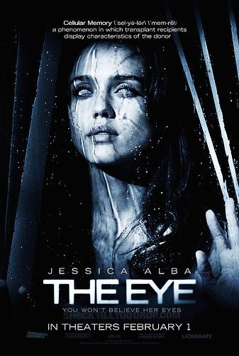 Глаз (2008) смотреть онлайн HD