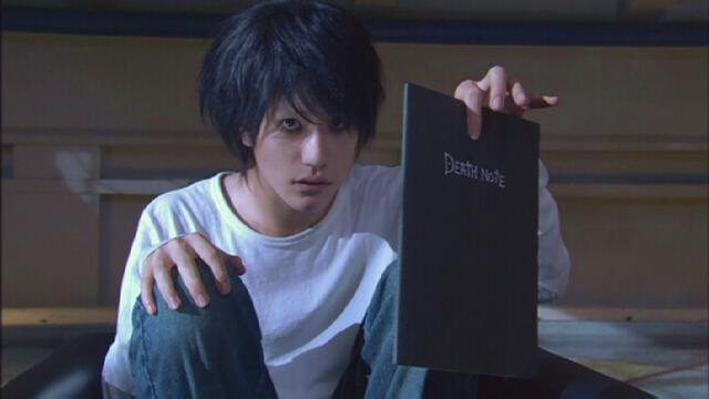 death note the last name movie review bloody good horror